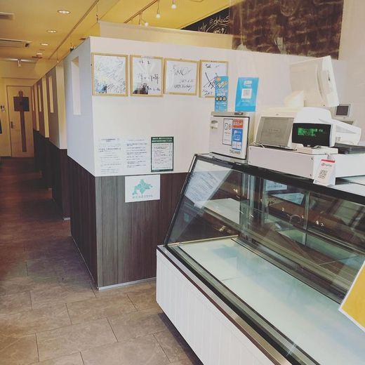 新しい生活様式対応店舗等改修補助金活用改修工事
